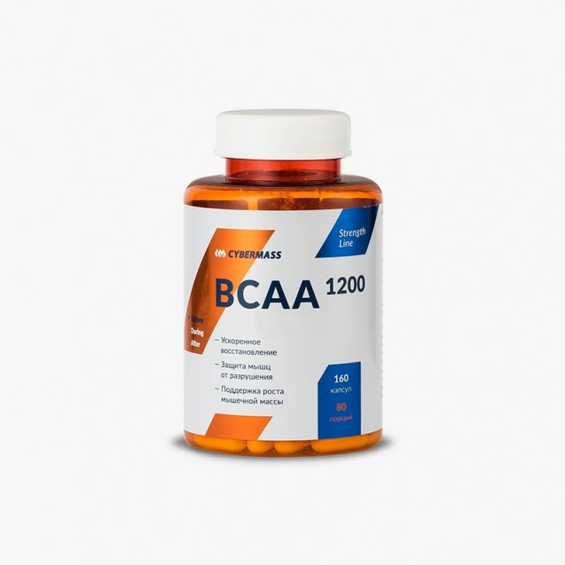BCAA 2:1:1 Cybermass, 160 caps